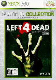 【中古】【18歳以上対象】レフト 4 デッド Xbox360 プラチナコレクションソフト:Xbox360ソフト/シューティング・ゲーム