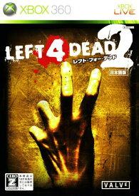 【中古】【18歳以上対象】レフト 4 デッド2ソフト:Xbox360ソフト/シューティング・ゲーム