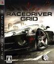 【中古】RACE DRIVER GRIDソフト:プレイステーション3ソフト/スポーツ・ゲーム