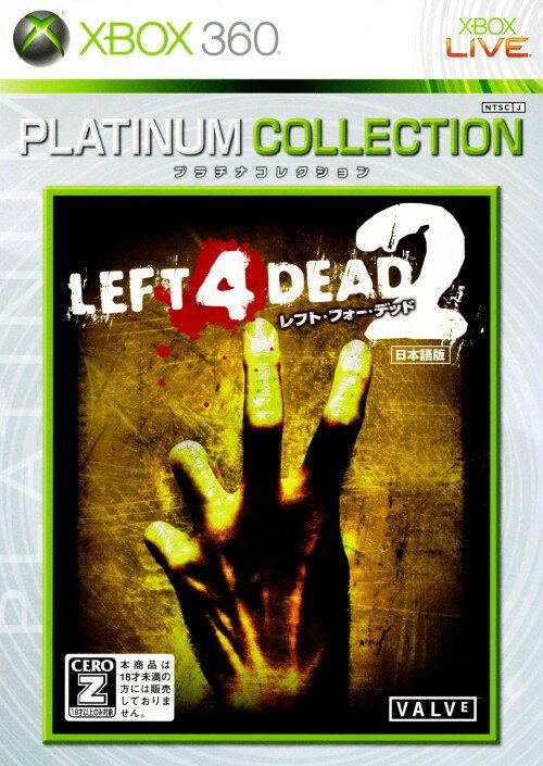 【中古】【18歳以上対象】レフト 4 デッド2 Xbox360 プラチナコレクションソフト:Xbox360ソフト/シューティング・ゲーム