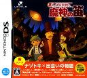 【中古】レイトン教授と魔神の笛ソフト:ニンテンドーDSソフト/アドベンチャー・ゲーム