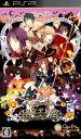 【中古】0時の鐘とシンデレラ 〜Halloween Wedding〜ソフト:PSPソフト/恋愛青春 乙女・ゲーム