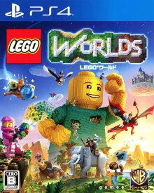 【中古】LEGO(R)ワールド 目指せマスタービルダーソフト:プレイステーション4ソフト/シミュレーション・ゲーム