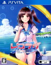 【中古】レコラヴ Blue Oceanソフト:PSVitaソフト/恋愛青春・ゲーム