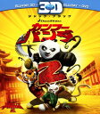 【中古】カンフー・パンダ 2 3Dスーパーセット/ジャック・ブラックブルーレイ/海外アニメ・定番スタジオ