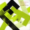 【中古】Edge/田中信正KARTELLCDアルバム/ジャズ/フュージョン