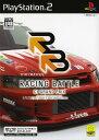 【中古】レーシングバトル −C1 GRAND PRIX−ソフト:プレイステーション2ソフト/モータースポーツ・ゲーム