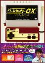 【中古】12.ゲームセンターCX BOX 【DVD】/有野晋哉