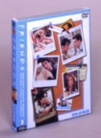 【中古】1.フレンズ 3rd セット 1〜3 【DVD】/ジェニファー・アニストンDVD/海外TVドラマ
