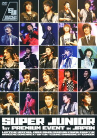 【中古】SUPER JUNIOR 1st PREMIUM EVENT in JAPAN 【DVD】/SUPER JUNIORDVD/映像その他音楽
