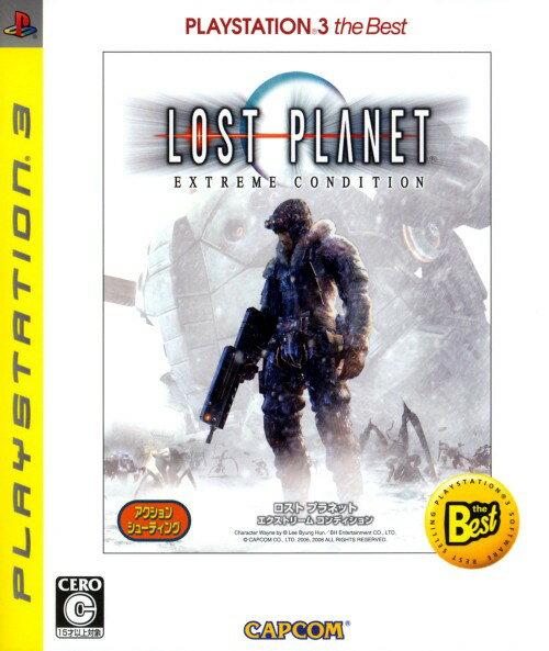 【中古】ロスト プラネット エクストリーム コンディション PlayStation3 the Best