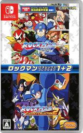 【中古】ロックマン クラシックス コレクション 1+2ソフト:ニンテンドーSwitchソフト/アクション・ゲーム