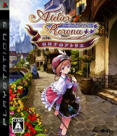 【中古】ロロナのアトリエ 〜アーランドの錬金術士〜ソフト:プレイステーション3ソフト/ロールプレイング・ゲーム