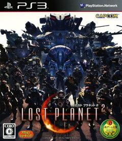 【中古】ロスト プラネット2ソフト:プレイステーション3ソフト/シューティング・ゲーム