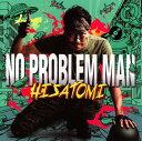 【中古】NO PROBLEM MAN/HISATOMICDアルバム/邦楽レゲエ