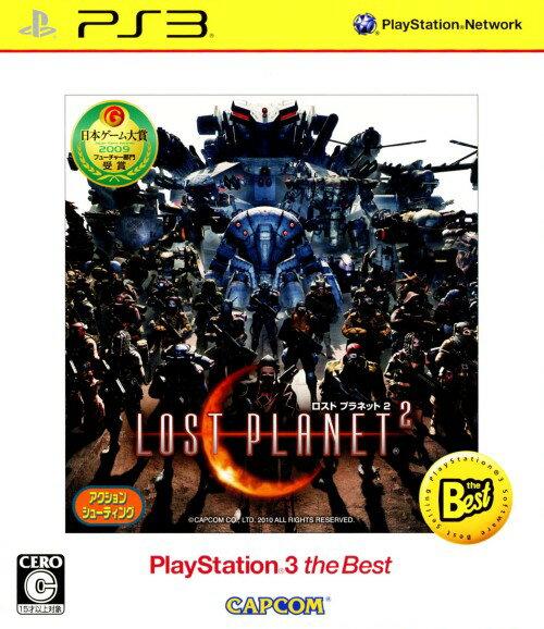 【中古】ロスト プラネット2 PlayStation3 the Best