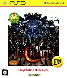 【中古】ロスト プラネット2 PlayStation3 the Bestソフト:プレイステーション3ソフト/シューティング・ゲーム