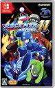 【中古】ロックマン11 運命の歯車!!ソフト:ニンテンドーSwitchソフト/アクション・ゲーム