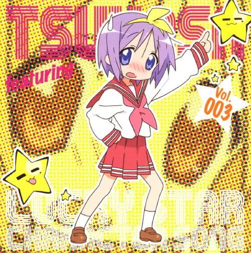 【中古】らき☆すた キャラクターソング 3/福原香織(柊つかさ)CDシングル/アニメ