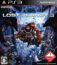 【中古】ロスト プラネット3ソフト:プレイステーション3ソフト/シューティング・ゲーム