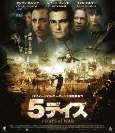 【中古】5デイズ (映画) 【ブルーレイ】/ルパート・フレンドブルーレイ/洋画戦争