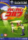 【中古】わいわいゴルフソフト:ゲームキューブソフト/スポーツ・ゲーム
