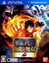【中古】ONE PIECE 海賊無双2ソフト:PSVitaソフト/マンガアニメ・ゲーム