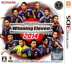 【中古】ワールドサッカーウイニングイレブン2014ソフト:ニンテンドー3DSソフト/スポーツ・ゲーム