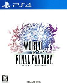 【中古】ワールド オブ ファイナルファンタジーソフト:プレイステーション4ソフト/ロールプレイング・ゲーム
