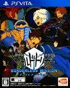 【中古】ワールドトリガー ボーダレスミッションソフト:PSVitaソフト/マンガアニメ・ゲーム