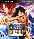 【中古】ONE PIECE 海賊無双ソフト:プレイステーション3ソフト/マンガアニメ・ゲーム