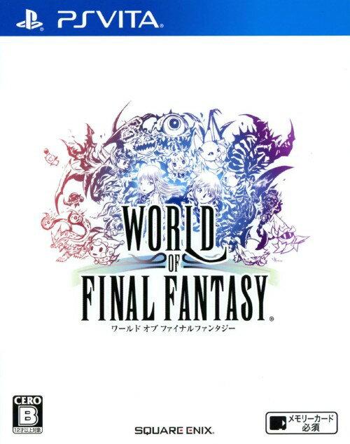 【中古】ワールド オブ ファイナルファンタジーソフト:PSVitaソフト/ロールプレイング・ゲーム