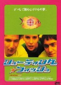 【中古】シューティングフィッシュ 【DVD】/ダン・フッターマンDVD/洋画青春・スポーツ