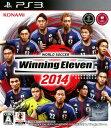【中古】ワールドサッカーウイニングイレブン2014ソフト:プレイステーション3ソフト/スポーツ・ゲーム