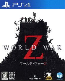 【中古】【18歳以上対象】WORLD WAR Zソフト:プレイステーション4ソフト/シューティング・ゲーム