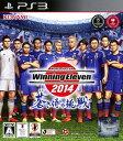 【中古】ワールドサッカーウイニングイレブン2014 蒼き侍の挑戦ソフト:プレイステーション3ソフト/スポーツ・ゲーム