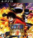 【中古】ONE PIECE 海賊無双3ソフト:プレイステーション3ソフト/マンガアニメ・ゲーム