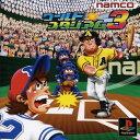 【中古】ワールドスタジアム3ソフト:プレイステーションソフト/スポーツ・ゲーム