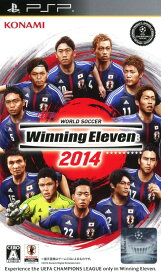 【中古】ワールドサッカーウイニングイレブン2014ソフト:PSPソフト/スポーツ・ゲーム