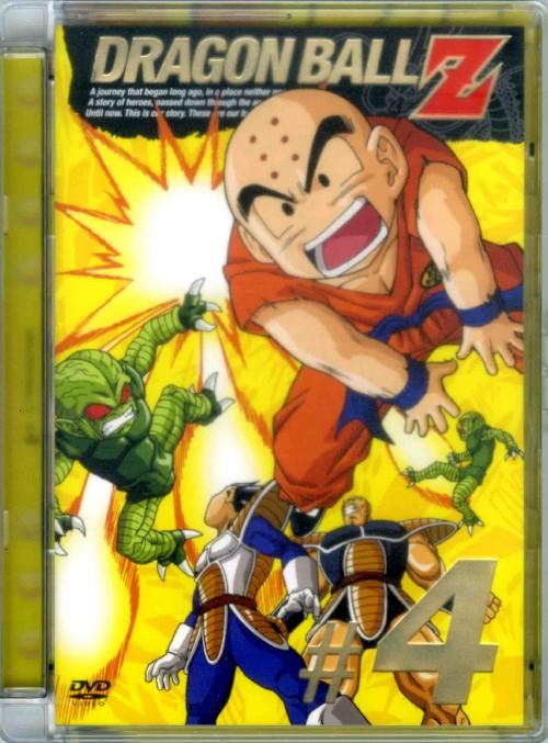 【SOY受賞】【中古】4.ドラゴンボール Z 【DVD】/野沢雅子DVD/コミック