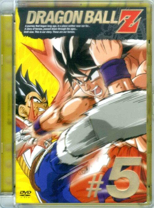 【SOY受賞】【中古】5.ドラゴンボール Z 【DVD】/野沢雅子DVD/コミック