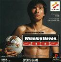 【中古】ワールドサッカーウイニングイレブン2002ソフト:プレイステーションソフト/スポーツ・ゲーム