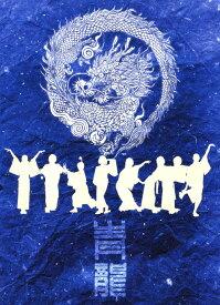 【中古】鴨川ホルモー 【DVD】/山田孝之DVD/邦画コメディ