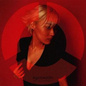 【中古】#globe20th −SPECIAL COVER BEST−(2CD)/オムニバスCDアルバム/邦楽