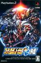 【中古】スーパーロボット大戦OG外伝 (限定版)ソフト:プレイステーション2ソフト/シミュレーション・ゲーム