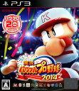 【中古】実況パワフルプロ野球2014ソフト:プレイステーション3ソフト/スポーツ・ゲーム