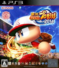 【中古】実況パワフルプロ野球2016ソフト:プレイステーション3ソフト/スポーツ・ゲーム
