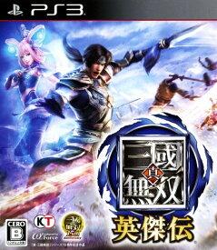 【中古】真・三國無双 英傑伝ソフト:プレイステーション3ソフト/シミュレーション・ゲーム