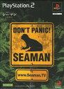 【中古】シーマン 〜禁断のペット〜 完全版 (同梱版)ソフト:プレイステーション2ソフト/シミュレーション・ゲーム