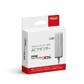 【中古】Newニンテンドー3DS ACアダプター周辺機器(メーカー純正)ソフト/その他・ゲーム